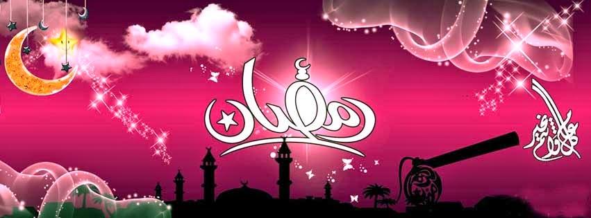 خلفيات رمضانية 1438