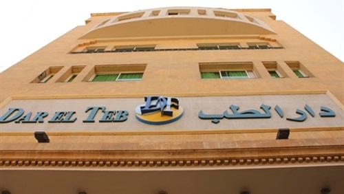 icsi-best-centers-in-egypt