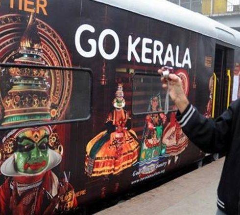 المناطق السياحية في الهند كيرلا