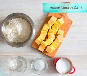 حلويات رمضان 2017