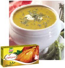 طبخات رمضان لعام 1438هـ