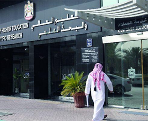 اسماء جامعات الكويت