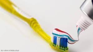 ما هي أفضل أنواع معجون الأسنان؟