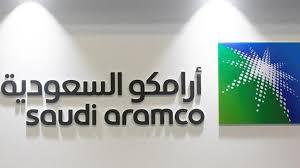 lهداف شركة ارامكو