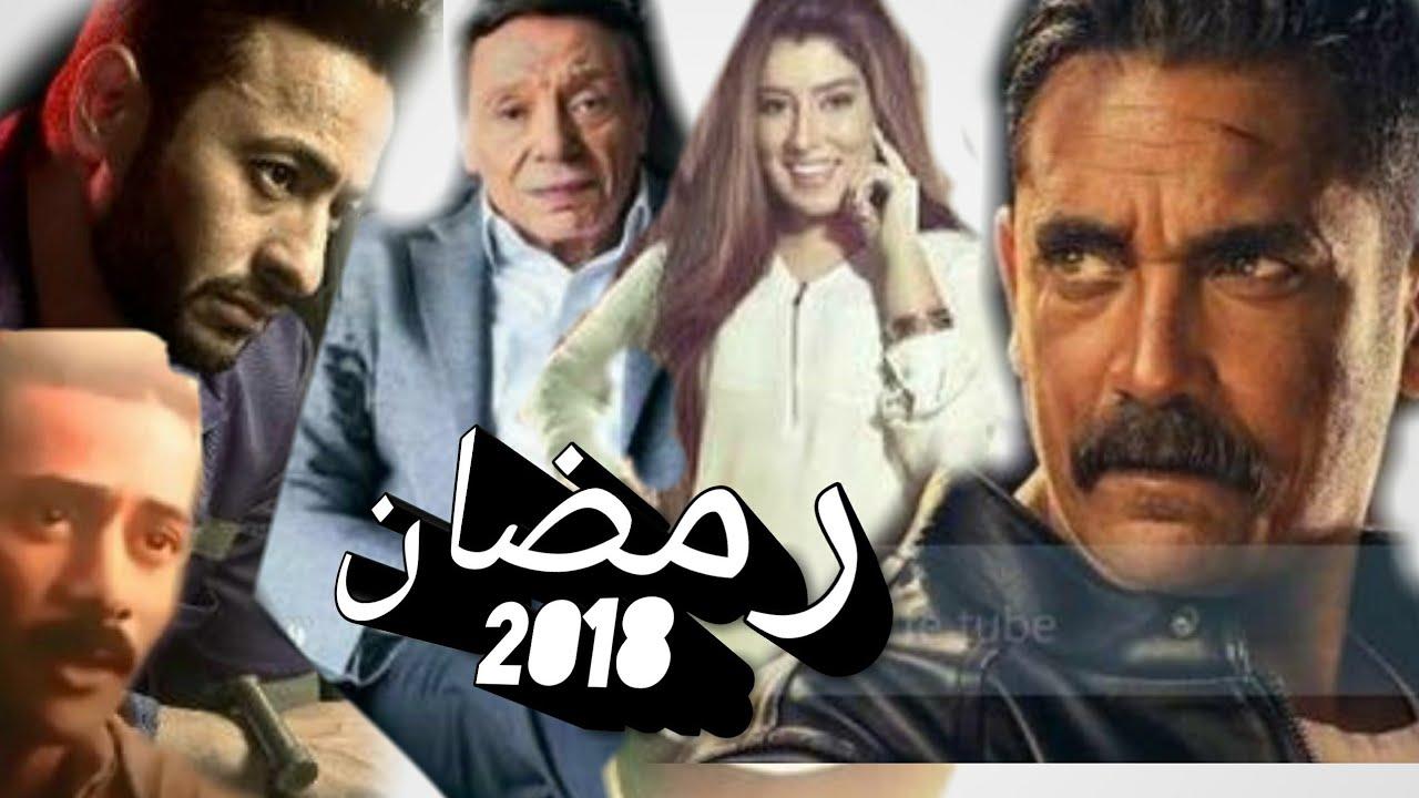 مواعيد مسلسلات رمضان 2018