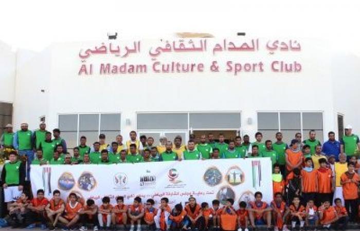 نادي المدام الإماراتي