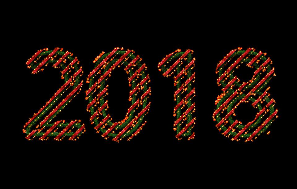 دعاء استقبال السنة الجديدة 2018