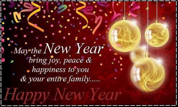 صور وخلفيات راس السنة happy new year 2018 – حفلات الكريسماس – بابا نويل وهدايا عيد الميلاد 2018